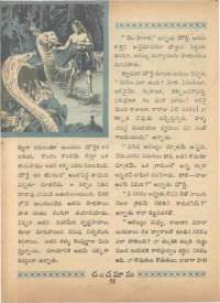 April 1968 Telugu Chandamama magazine page 72