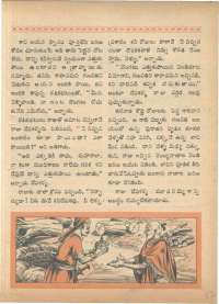 April 1968 Telugu Chandamama magazine page 53