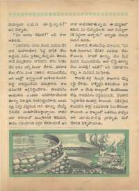 April 1968 Telugu Chandamama magazine page 62