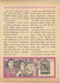 April 1968 Telugu Chandamama magazine page 40
