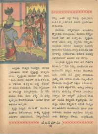 April 1968 Telugu Chandamama magazine page 64