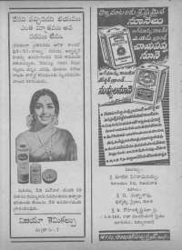April 1968 Telugu Chandamama magazine page 14