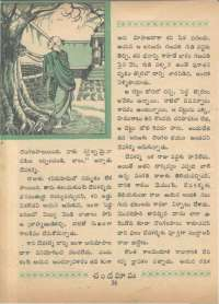 April 1968 Telugu Chandamama magazine page 50