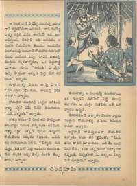 April 1968 Telugu Chandamama magazine page 21