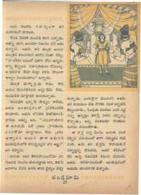 April 1968 Telugu Chandamama magazine page 39