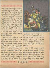 April 1968 Telugu Chandamama magazine page 67