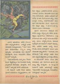 April 1968 Telugu Chandamama magazine page 24