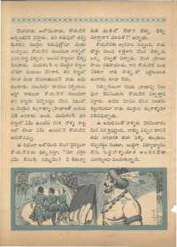 April 1968 Telugu Chandamama magazine page 22