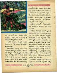 February 1969 Telugu Chandamama magazine page 68