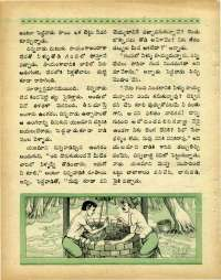 February 1969 Telugu Chandamama magazine page 62