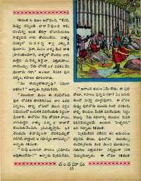 February 1969 Telugu Chandamama magazine page 27