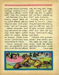 February 1969 Telugu Chandamama magazine page 30