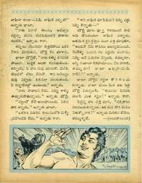 February 1969 Telugu Chandamama magazine page 74