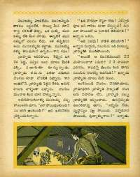 February 1969 Telugu Chandamama magazine page 39