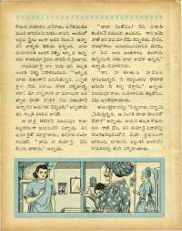 February 1969 Telugu Chandamama magazine page 20