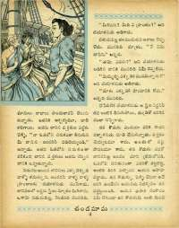 February 1969 Telugu Chandamama magazine page 18