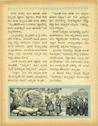 February 1969 Telugu Chandamama magazine page 22