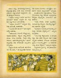 February 1969 Telugu Chandamama magazine page 43