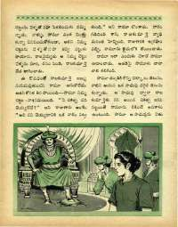 February 1969 Telugu Chandamama magazine page 50