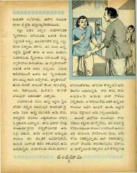 February 1969 Telugu Chandamama magazine page 19
