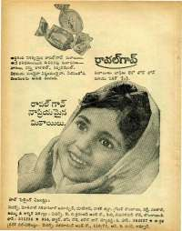 February 1969 Telugu Chandamama magazine page 6