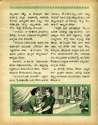 February 1969 Telugu Chandamama magazine page 51