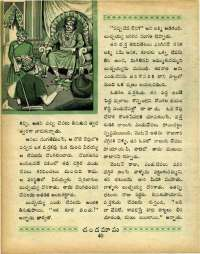 February 1969 Telugu Chandamama magazine page 54