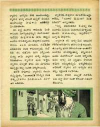 February 1969 Telugu Chandamama magazine page 59