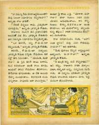 February 1969 Telugu Chandamama magazine page 46