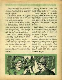 February 1969 Telugu Chandamama magazine page 55