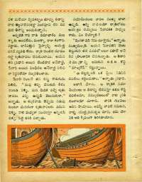 March 1969 Telugu Chandamama magazine page 58