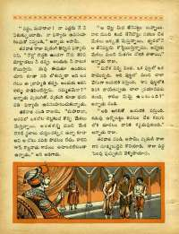March 1969 Telugu Chandamama magazine page 50
