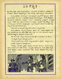 March 1969 Telugu Chandamama magazine page 36