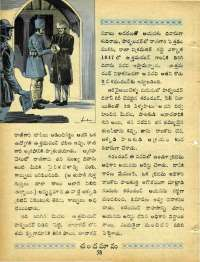 March 1969 Telugu Chandamama magazine page 72