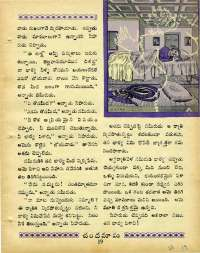 March 1969 Telugu Chandamama magazine page 33