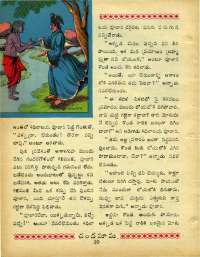 March 1969 Telugu Chandamama magazine page 24