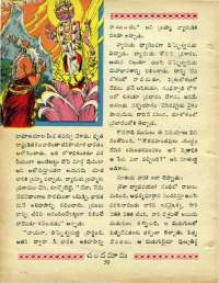 March 1969 Telugu Chandamama magazine page 64