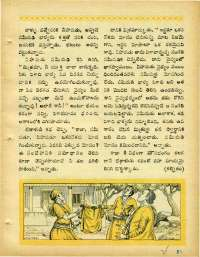 March 1969 Telugu Chandamama magazine page 35