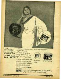 March 1969 Telugu Chandamama magazine page 10