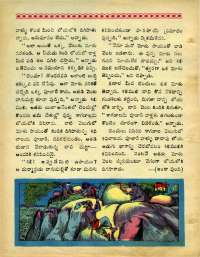March 1969 Telugu Chandamama magazine page 30