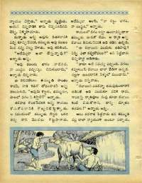 March 1969 Telugu Chandamama magazine page 18