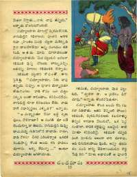 March 1969 Telugu Chandamama magazine page 29
