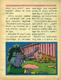 March 1969 Telugu Chandamama magazine page 27