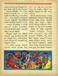 March 1969 Telugu Chandamama magazine page 70