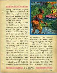 March 1969 Telugu Chandamama magazine page 67
