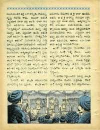 March 1969 Telugu Chandamama magazine page 74