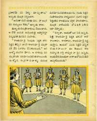 March 1969 Telugu Chandamama magazine page 38
