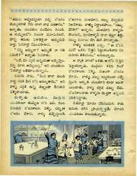 March 1969 Telugu Chandamama magazine page 22