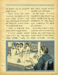 March 1969 Telugu Chandamama magazine page 21