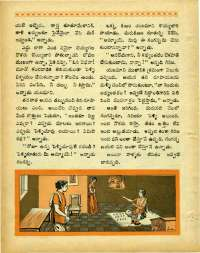 March 1969 Telugu Chandamama magazine page 54